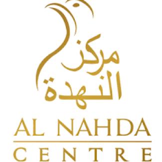 Profile picture of Al Nahda